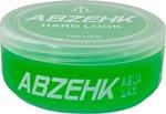 Abzehk Haarwax Hard Look 150 ml